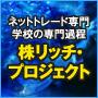 banner2_45401.jpg